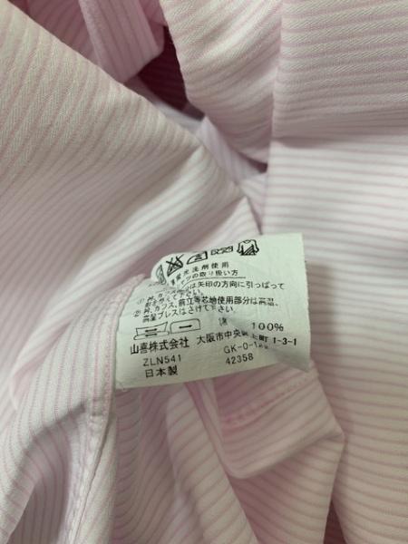 ランバンコレクション 半袖シャツ サイズ40 S メンズ美品  白×ピンク ストライプ