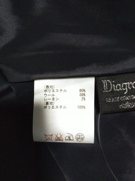 ダイアグラム スカート サイズ38 M レディース美品  黒×白