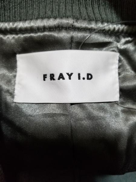 フレイアイディー ブルゾン サイズ0 XS レディース美品  ダークグリーン やぎ革/冬物