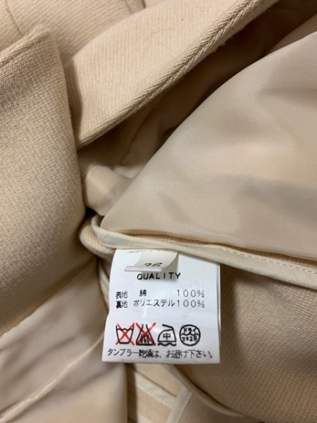 BARNEYSNEWYORK(バーニーズ) スカートスーツ サイズ36 S レディース ベージュ