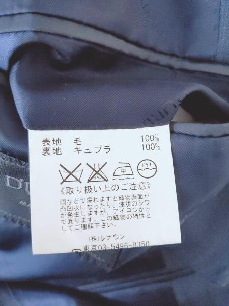 DURBAN(ダーバン) シングルスーツ メンズ美品  ネイビー×ダークグレー ストライプ