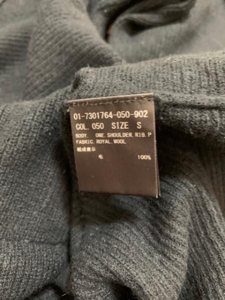 theory(セオリー) 長袖セーター サイズS レディース美品  黒