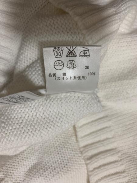 自由区/jiyuku(ジユウク) 半袖セーター サイズ38 M レディース美品  白