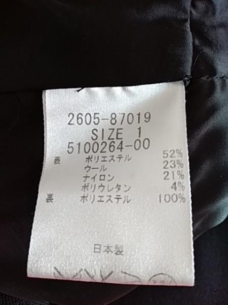Viaggio Blu(ビアッジョブルー) スカートスーツ サイズ1 S レディース美品  黒