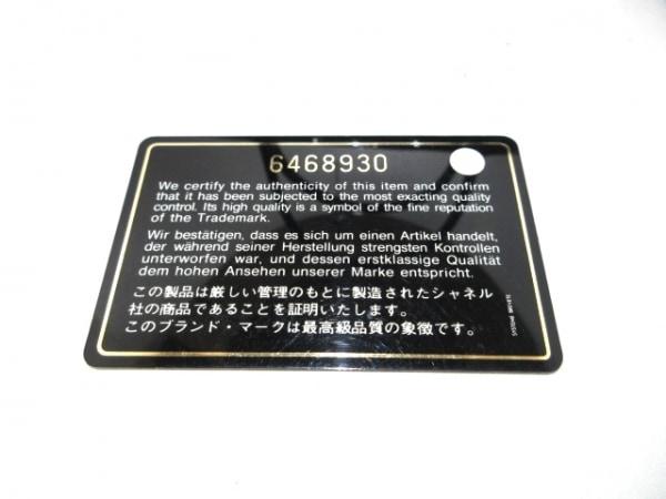 シャネル トートバッグ 復刻トート 黒 ココマーク/シルバー金具 エナメル(レザー)