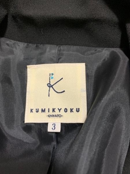 組曲 KUMIKYOKU(クミキョク) スカートスーツ サイズ3 L レディース 黒