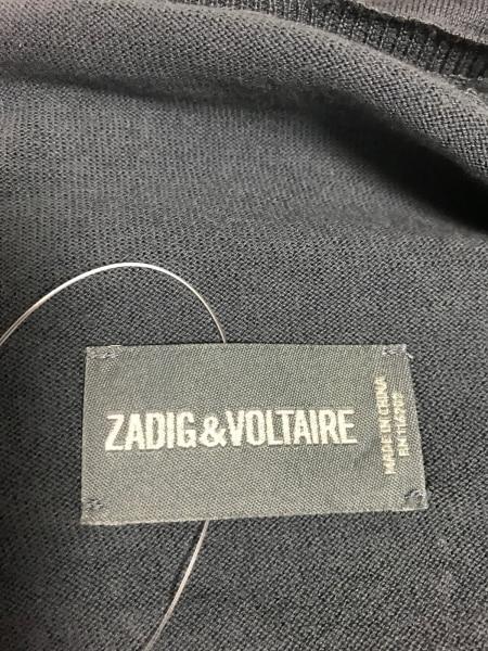 ザディグエヴォルテール ワンピース サイズXS レディース美品  ダークグレー
