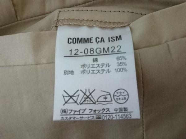 COMME CA ISM(コムサイズム) スカートスーツ サイズM レディース美品  ベージュ