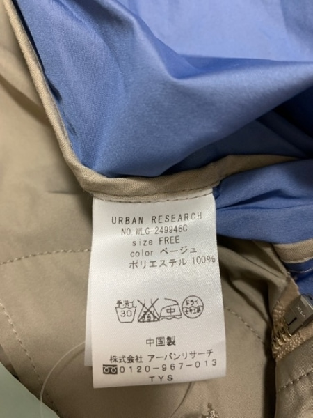 アーバンリサーチ コート サイズF レディース美品  グレーベージュ 春・秋物