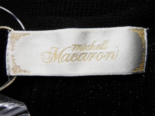 michell Macaron(ミシェルマカロン) オールインワン サイズS レディース美品  黒