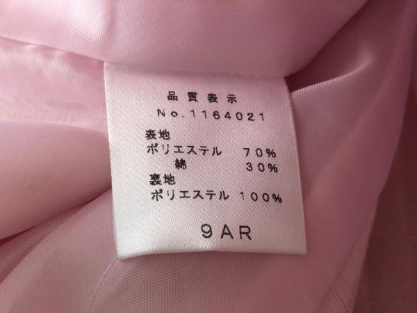 ギャラリービスコンティ ジャケット サイズ9 M レディース ピンク キルティング