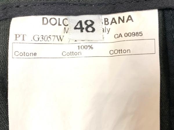 DOLCE&GABBANA(ドルチェアンドガッバーナ) パンツ サイズ48 M メンズ ダークグリーン