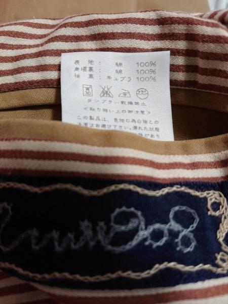 Umii 908(ウミ908) ジャケット サイズ5 XL メンズ ベージュ