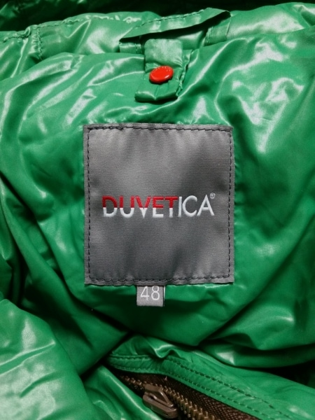 DUVETICA(デュベティカ) ブルゾン サイズ48 M メンズ ダークグレー ニット/冬物