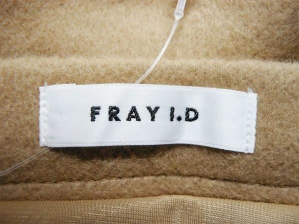 FRAY I.D(フレイアイディー) スカート サイズ1 S レディース美品  ベージュ