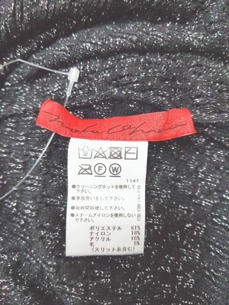 ノコオーノ カーディガン サイズ38 M レディース新品同様  黒×グレー ラメ