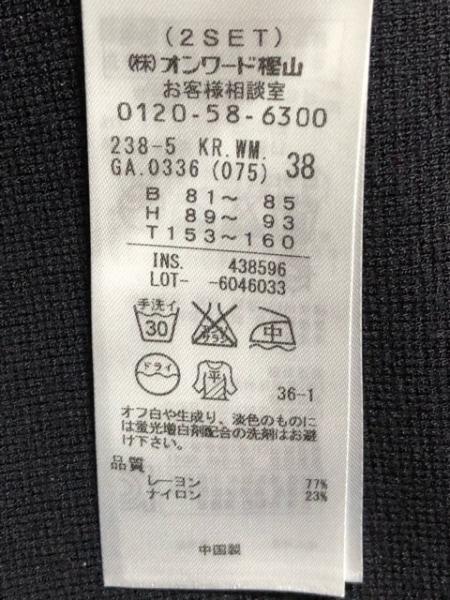 自由区/jiyuku(ジユウク) ワンピース サイズ38 M レディース美品  黒 ニット