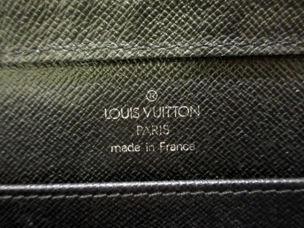 LOUIS VUITTON(ルイヴィトン) セカンドバッグ タイガ バイカル M30182 アルドワーズ