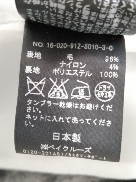 IENA SLOBE(イエナ スローブ) コート レディース 黒×白 チェック柄/冬物