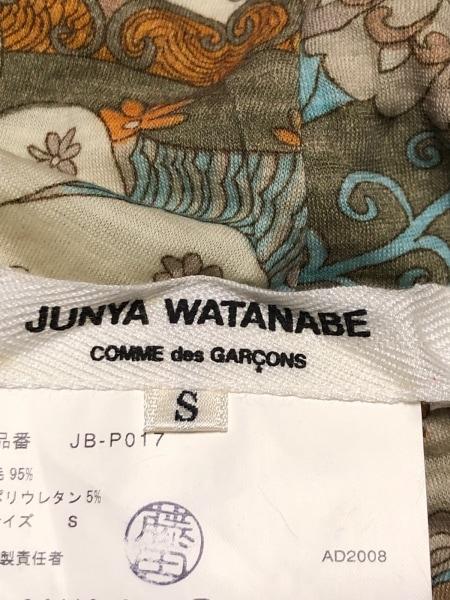 コムデギャルソンジュンヤワタナベ オールインワン サイズS レディース AD2008