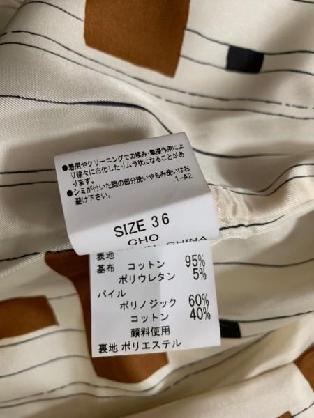 ジャンニロジュディチェ ジャケット サイズ36 S レディース パープル×ライトグレー