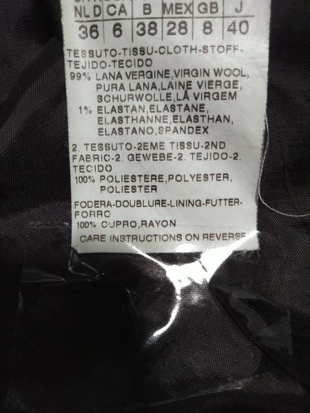 スポーツマックスコード ジャケット サイズ40 M レディース新品同様 4
