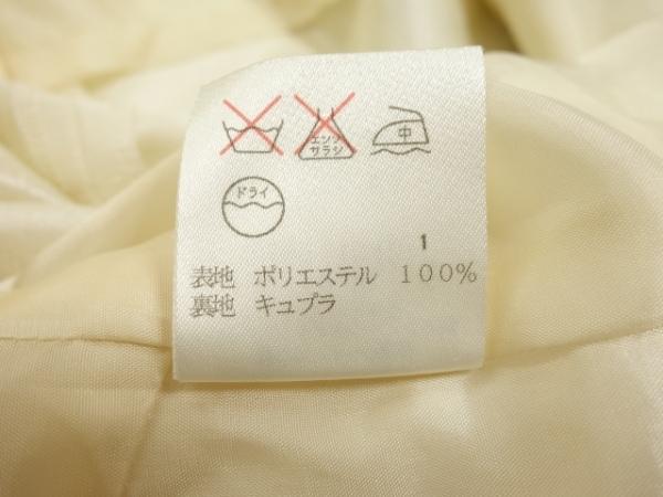 組曲 KUMIKYOKU(クミキョク) スカートスーツ レディース美品  アイボリー