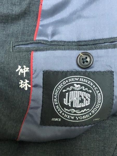 J.PRESS(ジェイプレス) シングルスーツ メンズ ダークグレー ネーム刺繍