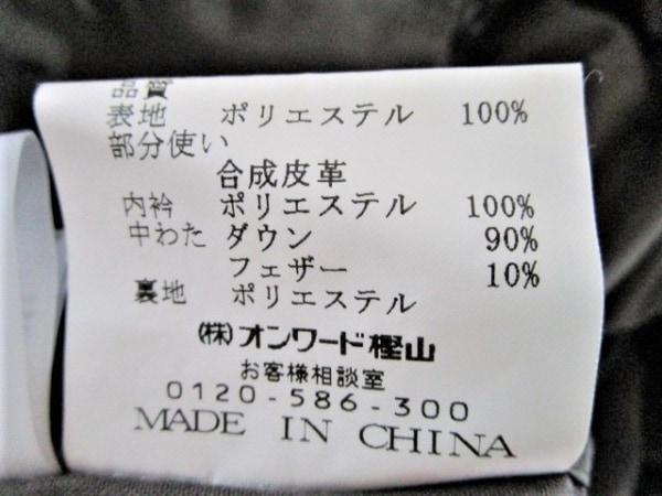 ジョセフアブード ダウンコート サイズM メンズ カーキ ジップアップ/冬物