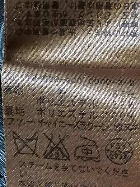 ジャーナルスタンダード コート レディース 黒×ブラウン ファー/冬物