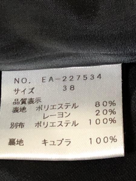 M'S GRACY(エムズグレイシー) スカート サイズ38 M レディース 黒