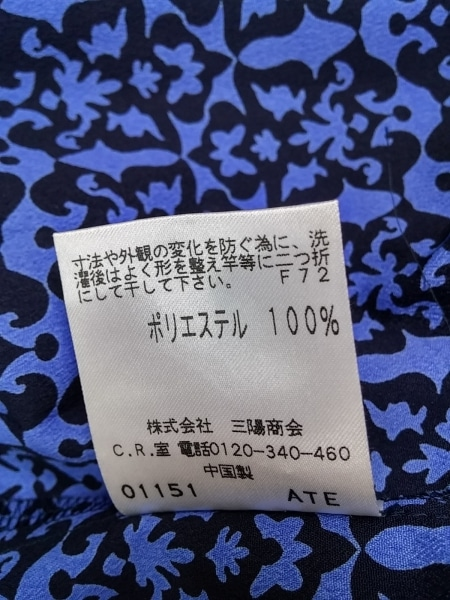 LEJOUR(ルジュール) オールインワン サイズ36 S レディース ブルー×黒