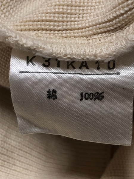 KANEKO ISAO(カネコイサオ) ジャケット レディース美品  ベージュ ニット/リボン