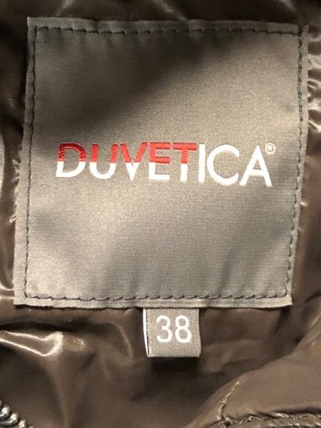 DUVETICA(デュベティカ) ダウンベスト レディース美品  FEBEDUE ダークグレー 冬物
