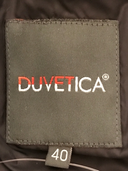 デュベティカ ダウンコート サイズ40 M レディース美品  - ダークグレー ジップアップ