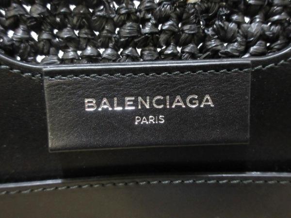 BALENCIAGA(バレンシアガ) トートバッグ パニエXS 466498 黒×ベージュ かごバッグ