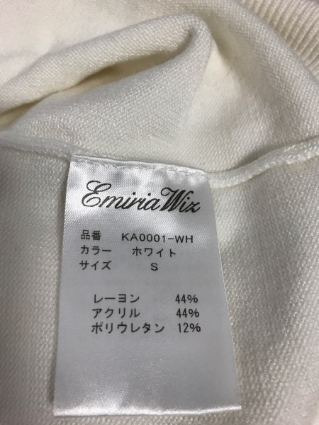 Emiria Wiz(エミリアウィズ) 半袖セーター サイズS レディース美品  白