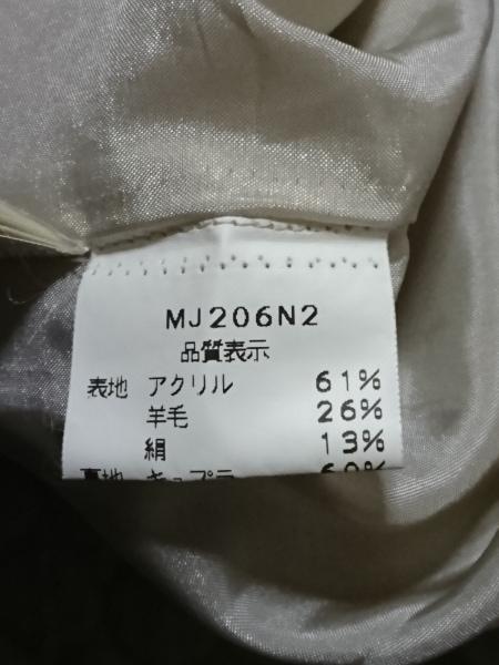マーレンダム ジャケット サイズ40 M レディース美品  ベージュ 4