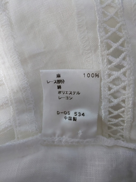 エルミダ ジャケット サイズ12 L レディース 白 肩パッド/夏物 4