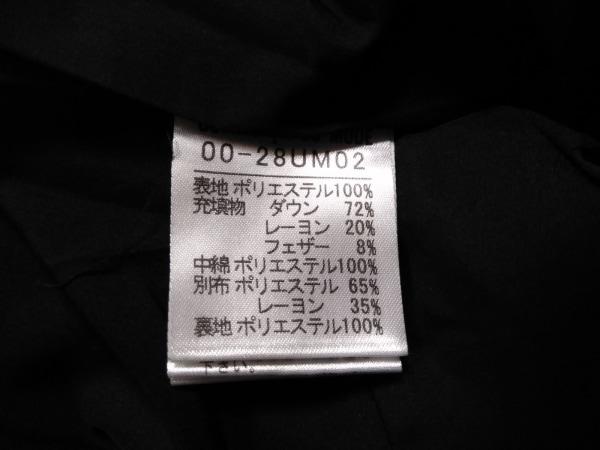 COMME CA DU MODE(コムサデモード) ダウンコート サイズ9 M レディース美品  黒 冬物