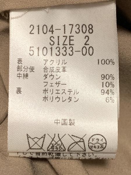メイソングレイ ダウンコート サイズ2 M レディース ベージュ ニット/冬物