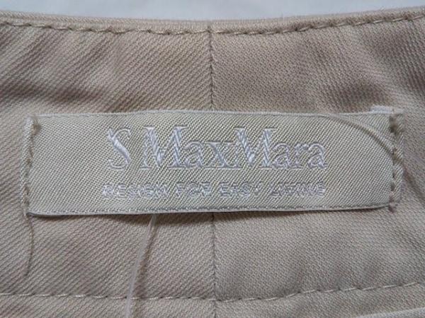 S Max Mara(マックスマーラ) パンツ サイズ38 S レディース ベージュ