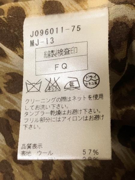 マダムジョコンダ ジャケット サイズMJ-11 レディース美品 4