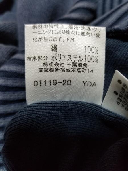 バーバリーブルーレーベル 長袖セーター サイズ38 M レディース美品  襟付き