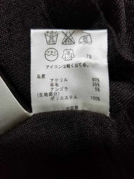 ジユウク 七分袖セーター サイズ44 L レディース美品  ダークブラウン レース/ビーズ