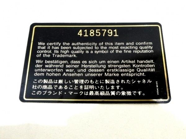 シャネル ショルダーバッグ ダブルフラップマトラッセ A01112 黒 9