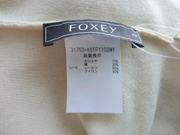 フォクシー 長袖セーター サイズ40 M レディース アイボリー 4