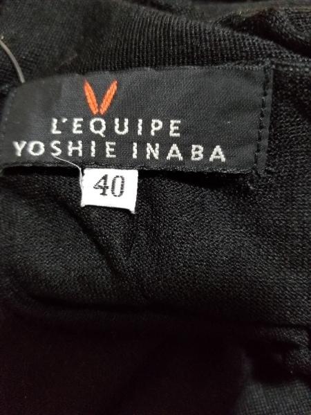 レキップ ヨシエイナバ カーディガン サイズ40 M レディース美品  黒 シルク
