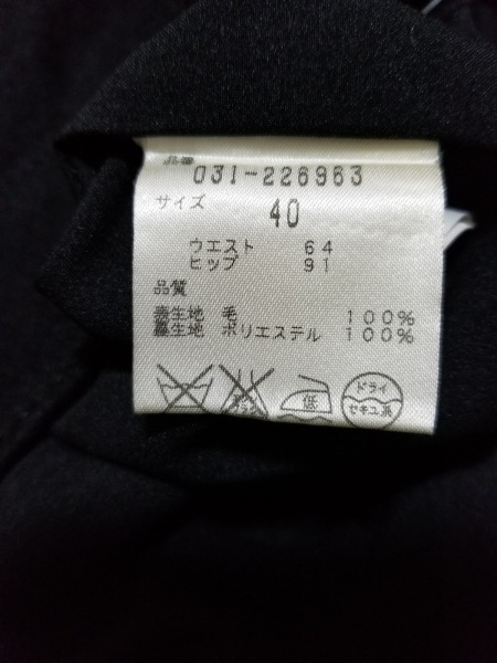 Pinky&Dianne(ピンキー&ダイアン) スカート サイズ40 M レディース美品  黒