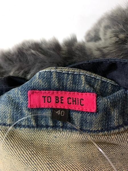 TO BE CHIC(トゥービーシック) ジャケット サイズ40 M レディース ブルー×グレー